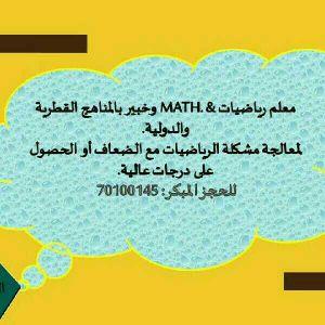 Mr Math