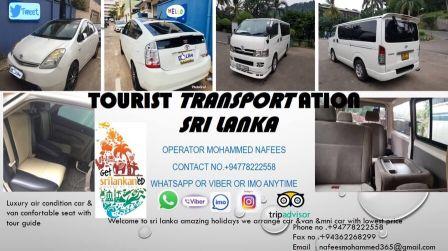 Sri Lanka Tousim