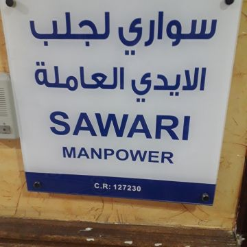 sawari man power