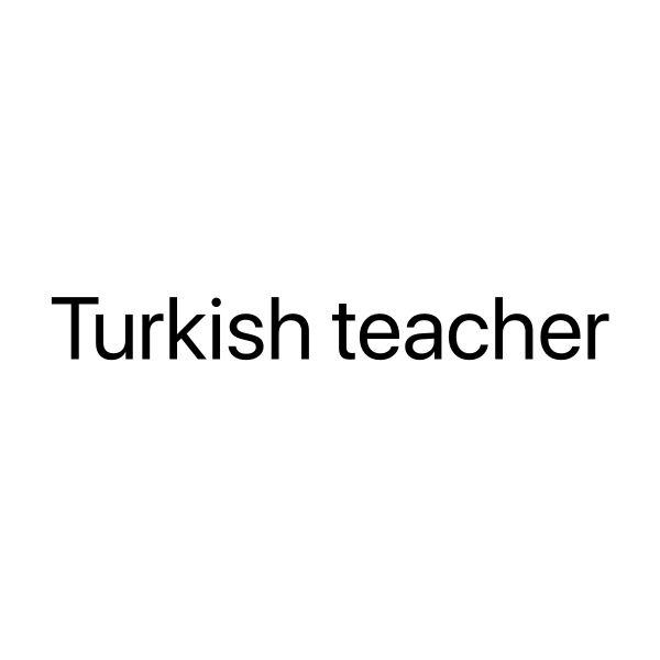 مدرس لغه تركيه