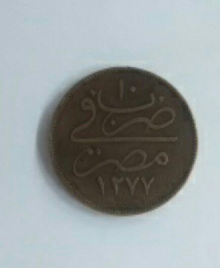 عملاء قديم مصرية