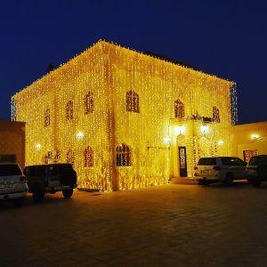 qatar wadding light