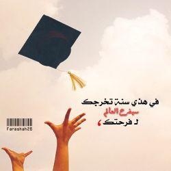مدرس رياضيات خبره للجامعات والثانويه