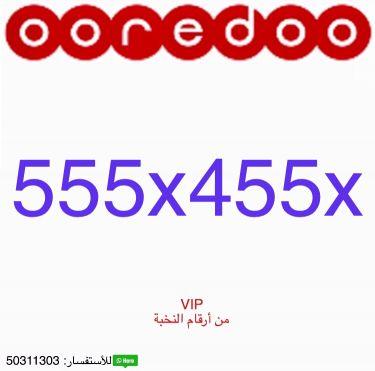 555x455x