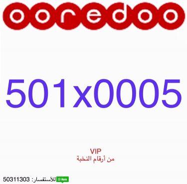 501x0005