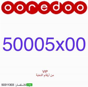 50005x00