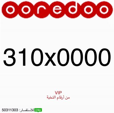 310x0000