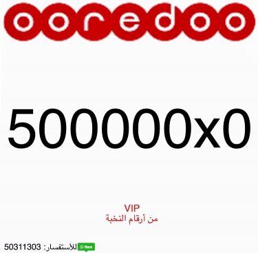 500000x0