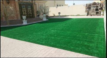 Gas Carpet