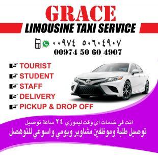 limousine taxi service