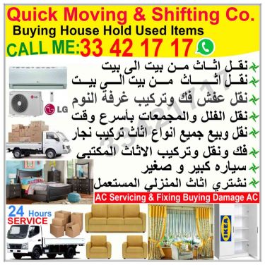 Move furniture & shifting company.