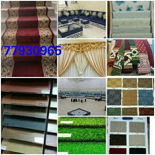 carpet plastic sofa wallpapers curtain