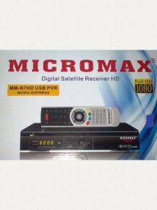 MICROMAX Satellite Receiver ريسيفير