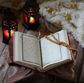 محفظة قرآن كريم وحديث شريف
