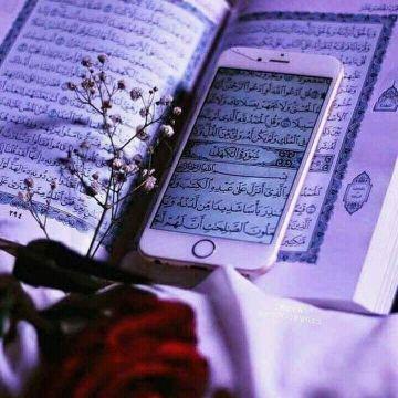 محفظة قرآن كريم
