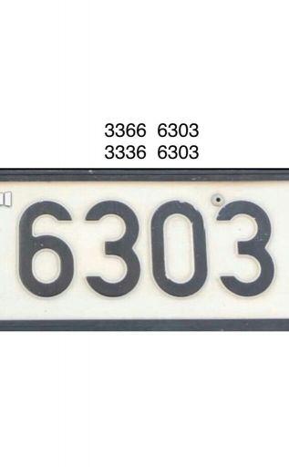 رقم رباعي مميز مع رقمين جوال