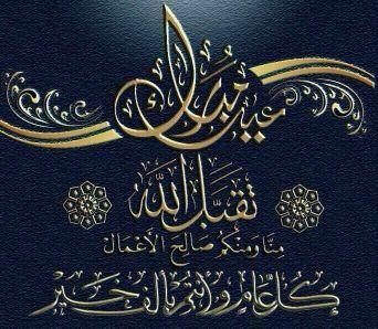 مدرس أزهري لتدريس التربية الاسلامية