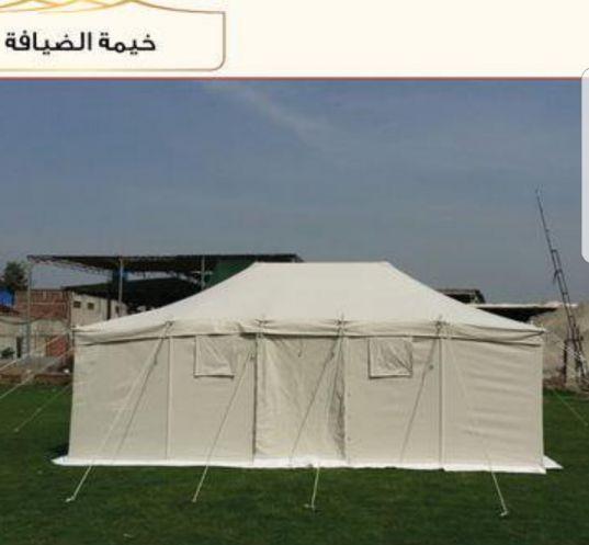 خيمة الضيافية