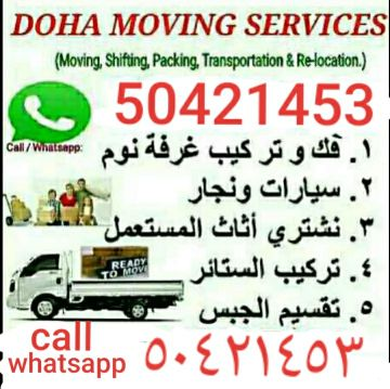 shifting moving qatar