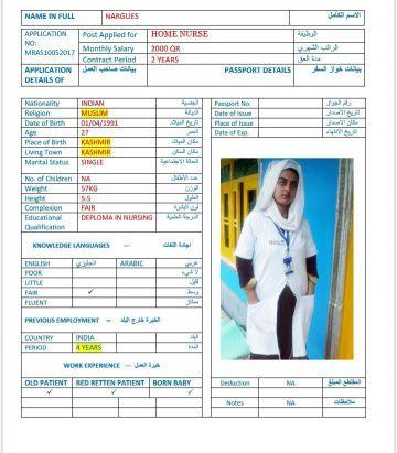 female nurses available in Qatar
