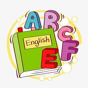 معلمة لغه انجليزيه