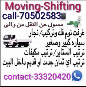 please call me 33320420 we do home, vill