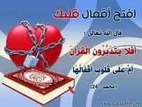 مدرس تربوي لغه عربية واجتماعيات وشرعية ل