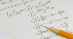 معلمه رياضيات