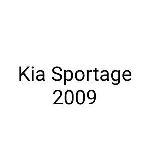كيا سبورتاج 2009