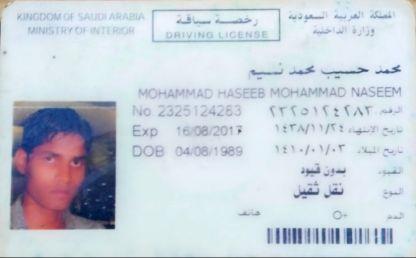 Mohd Haseeb Mohd Naseem