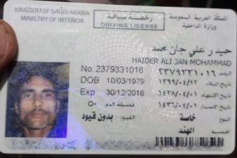 Haidar Ali Jan Mohd