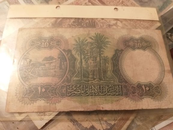 عشرة جنيهات مصرية ١٨٩٨