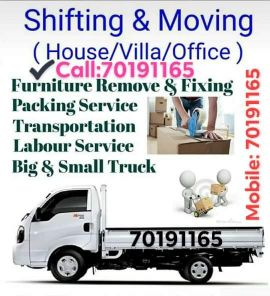 Movers Call:☎️ 70191165