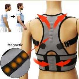 حزام ضهر مغناطيسي