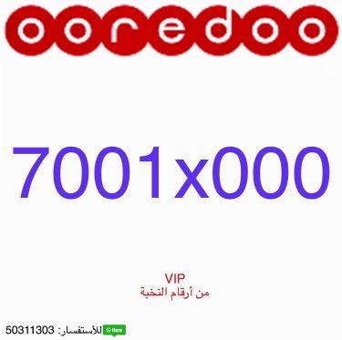 7001x000