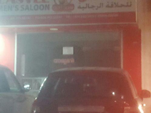 محل بن محمود 10000