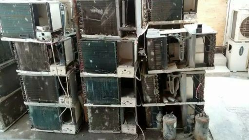 any damage air condition buy