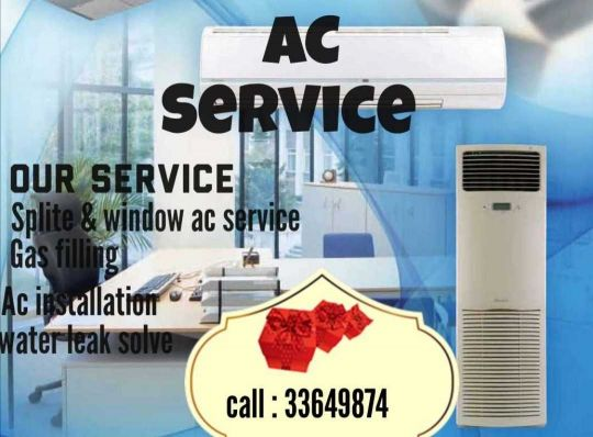 A/C Repair and service