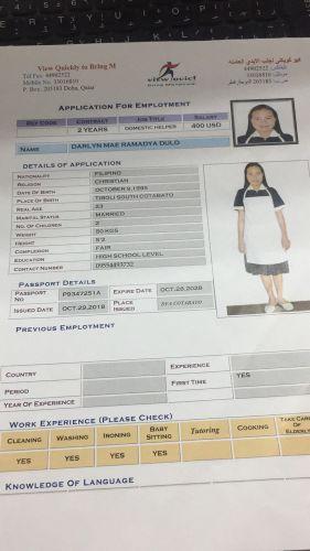 خادمات من الفلبين