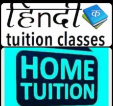 Hindi tuition available