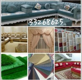 carpetand sofa