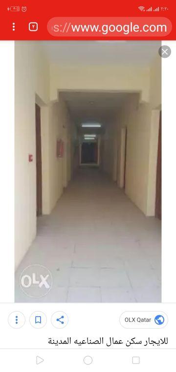 للايجار 60 غرفة المنطقة الصناعية
