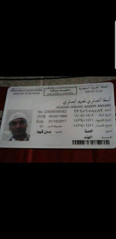 Driver saudi licence  (India )