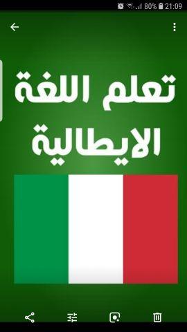 Italian language teacher