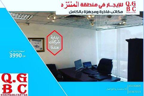 مركز قطبة لخدمة رجال الأعمال