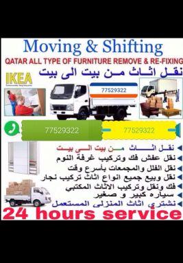 shifting & moving