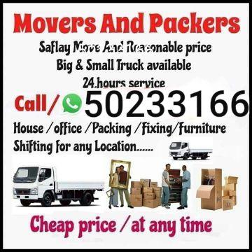 moving and shifting