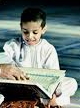 معلم قران في نجمة